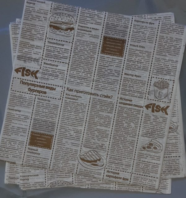 Бумага жиростойкая газета. бумага для обертывания бургеров.