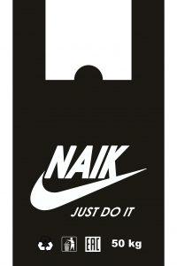 """Пакет """"майка"""" NAIK 30+16х55 (18мкм). Чаще всего применяется в магазинах для продажи покупателю. Цена: 1.1 руб."""