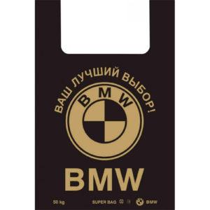 """Пакет """"майка"""" BMW 43+18х65 (30мкм). Чаще всего применяется в магазинах для продажи покупателю. Цена: 2.2 руб."""